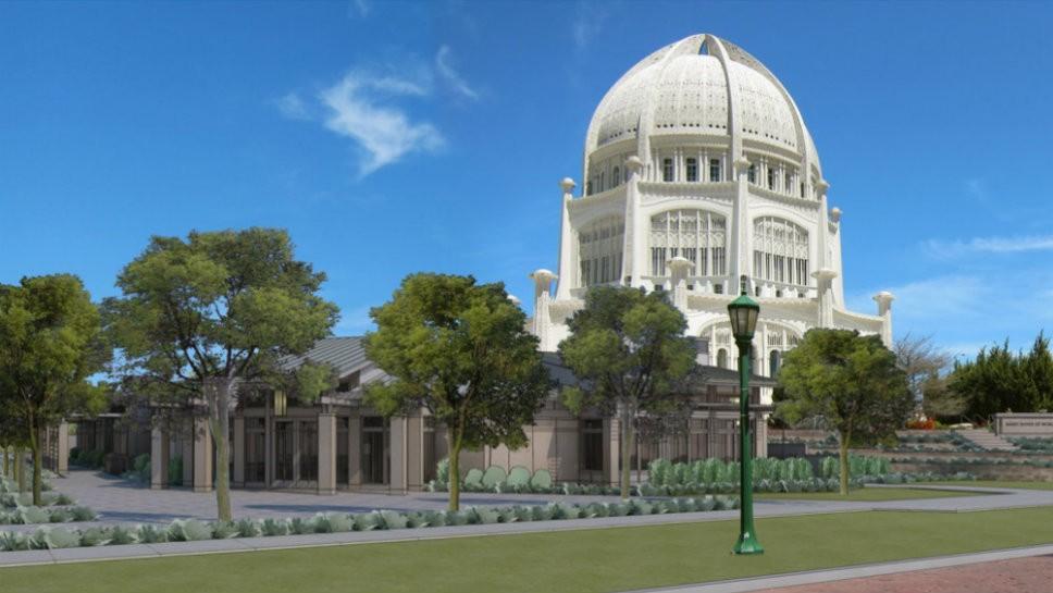 Bahá'í Center Making Changes
