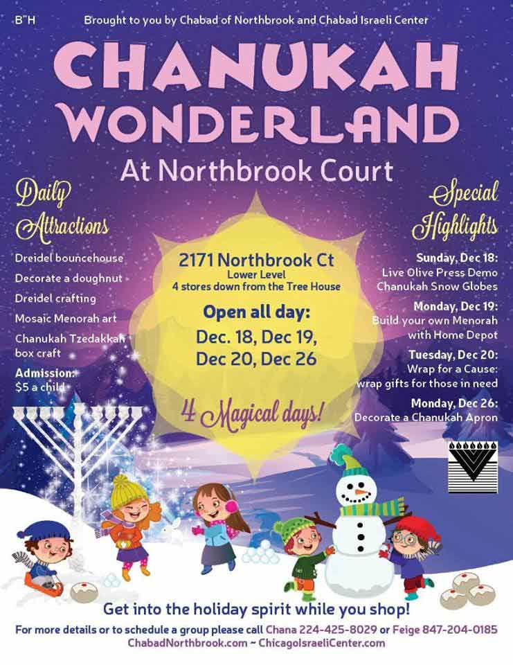chanukah_northbrook_court