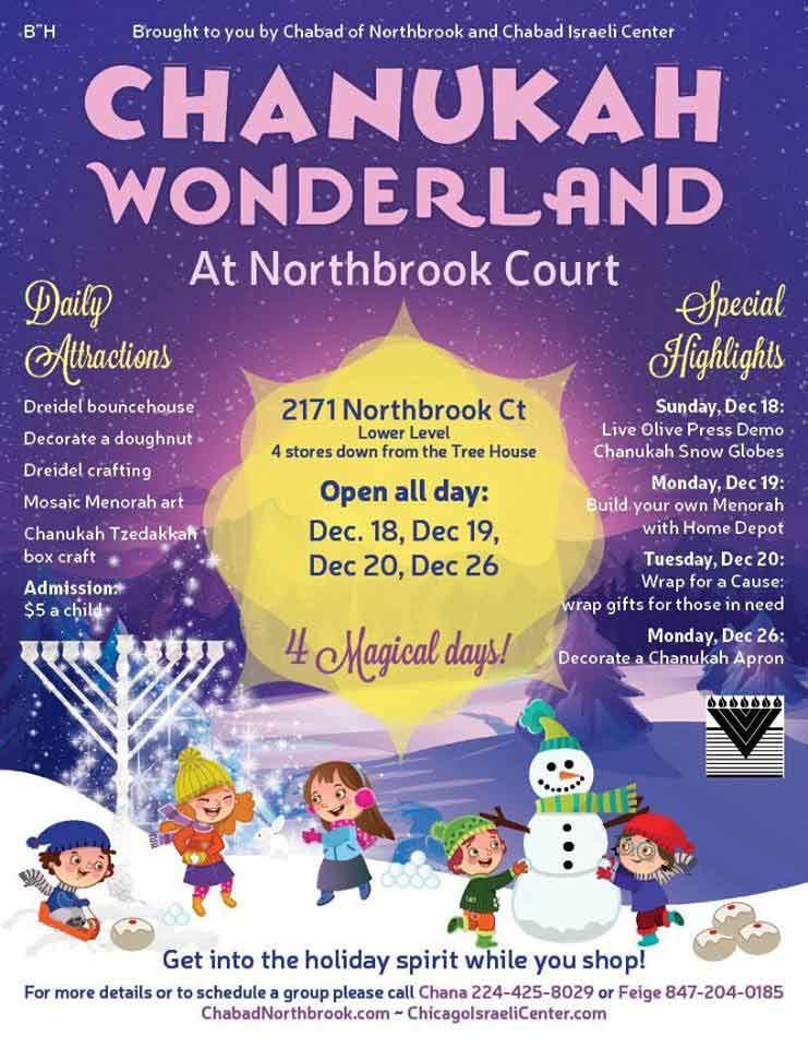 chanukah_northbrook_court
