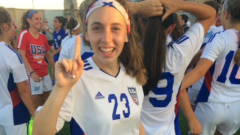 Parks, Kugler earn gold at World Maccabiah Games