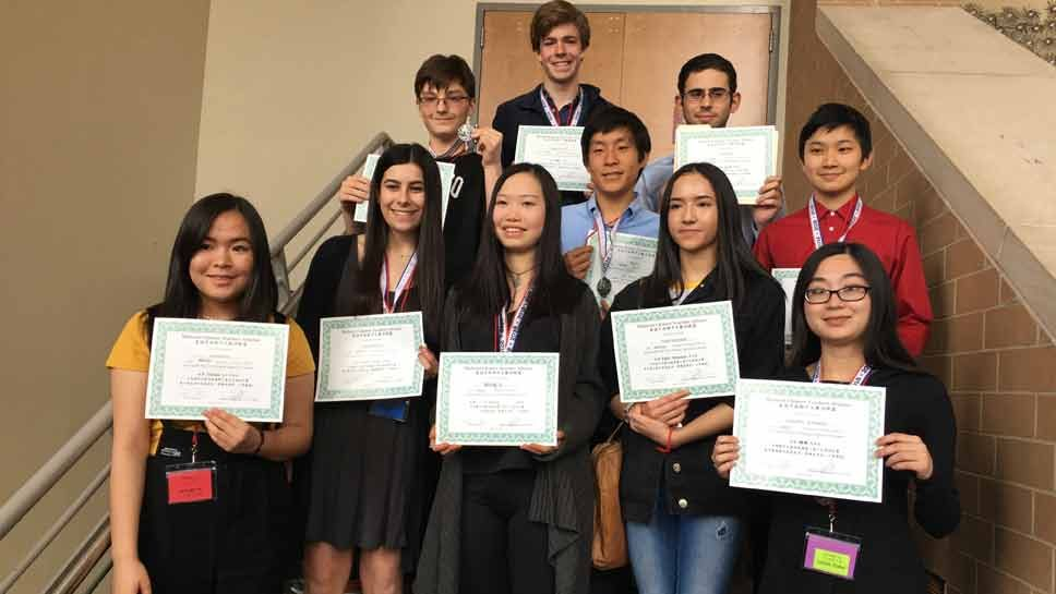 New Trier Chinese Language Students Honored